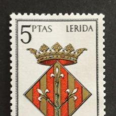 Sellos: ESPAÑA,, N°1554 USADO, AÑO 1964 (FOTOGRAFÍA ESTÁNDAR). Lote 206780955