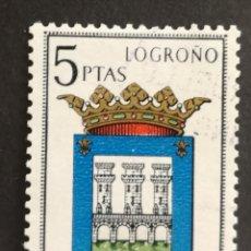 Sellos: ESPAÑA, N°1555 AÑO 1964 (FOTOGRAFÍA ESTÁNDAR). Lote 206781098