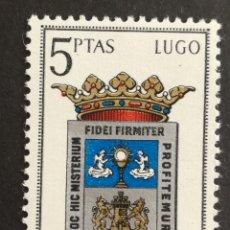 Sellos: ESPAÑA, N°1556 USADO, AÑO 1964 (FOTOGRAFÍA ESTÁNDAR). Lote 206781237