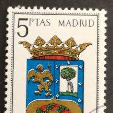 Sellos: ESPAÑA, N°1557 USADO, AÑO 1964 (FOTOGRAFÍA REAL). Lote 206781533