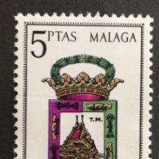 Sellos: ESPAÑA, N°1558 USADO AÑO 1964 (FOTOGRAFÍA ESTÁNDAR). Lote 206781685