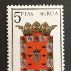 Sellos: ESPAÑA, N°1559 USADO, AÑO 1964 (FOTOGRAFÍA ESTÁNDAR). Lote 206781896