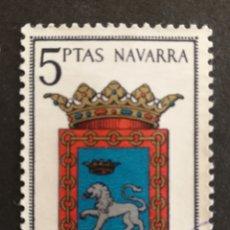 Sellos: ESPAÑA, N°1560 USADO, AÑO 1964 (FOTOGRAFÍA REAL). Lote 206782042