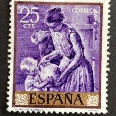 Sellos: ESPAÑA, N°1566 USADO AÑO 1964 (FOTOGRAFÍA ESTÁNDAR). Lote 206795333
