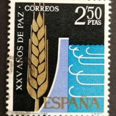 Sellos: ESPAÑA, N°1585 USADO AÑO 1964 (FOTOGRAFÍA ESTÁNDAR). Lote 206798553