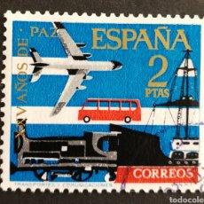 Sellos: ESPAÑA, N°1584 USADO AÑO 1964 (FOTOGRAFÍA ESTÁNDAR). Lote 206798771