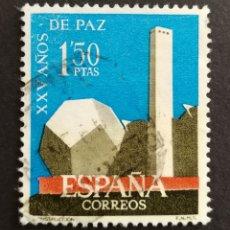 Sellos: ESPAÑA N°1583 USADO, AÑO 19624 (FOTOGRAFÍA ESTÁNDAR). Lote 206798986