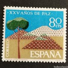 Sellos: ESPAÑA N°1581 USADO AÑO 1964 (FOTOGRAFÍA ESTÁNDAR). Lote 206799431