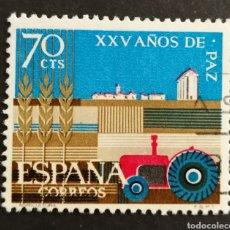 Sellos: ESPAÑA, N°1580 USADO AÑO 1964 (FOTOGRAFÍA ESTÁNDAR). Lote 206799610