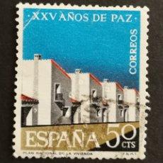 Sellos: ESPAÑA, N°1579 USADO AÑO 1964 (FOTOGRAFÍA ESTÁNDAR). Lote 206799870