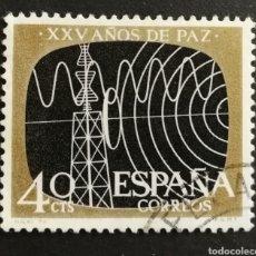 Sellos: ESPAÑA N°1578 USADO AÑO 1964 (FOTOGRAFÍA ESTÁNDAR). Lote 206800022