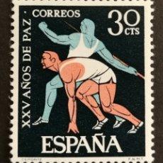Sellos: ESPAÑA, N°1577 USADO AÑO 1964 (FOTOGRAFÍA ESTÁNDAR). Lote 206800213