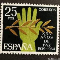 Sellos: ESPAÑA N°1576 USADO AÑO 1964 (FOTOGRAFÍA ESTÁNDAR). Lote 206800408