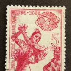 Selos: ESPAÑA N°1593 USADO AÑO 1964 (FOTOGRAFÍA ESTÁNDAR). Lote 206800815