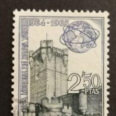 Sellos: ESPAÑA N°1592 USADO, AÑO 1964 (FOTOGRAFÍA ESTÁNDAR). Lote 206801037