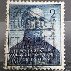 Sellos: SELLO IV CENTENARIO DE LA MUERTE DE SAN FRANCISCO JAVIER ESPAÑA. Lote 206801898