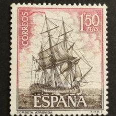 Selos: ESPAÑA N°1606 USADO AÑO 1964 (FOTOGRAFÍA ESTÁNDAR). Lote 206803412