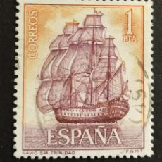 Selos: ESPAÑA, N°1605 USADO AÑO 1964 (FOTOGRAFÍA ESTÁNDAR). Lote 206803591