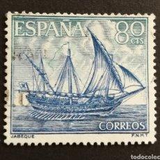 Selos: ESPAÑA N°1604 USADO AÑO 1964 (FOTOGRAFÍA ESTÁNDAR). Lote 206803811