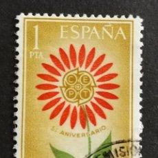 Sellos: ESPAÑA N°1613 USADO AÑO 1964 (FOTOGRAFÍA ESTÁNDAR). Lote 206805755
