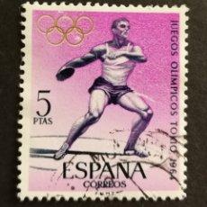 Sellos: ESPAÑA N°1621 USADO AÑO 1964 (FOTOGRAFÍA ESTÁNDAR). Lote 206805988