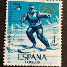 Selos: ESPAÑA N°1619 USADO AÑO 1964 (FOTOGRAFÍA ESTÁNDAR). Lote 206806421