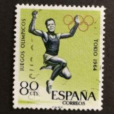 Sellos: ESPAÑA N°1618 USADO AÑO 1961 (FOTOGRAFÍA ESTÁNDAR). Lote 206806673