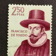 Sellos: ESPAÑA N°1627 USADO AÑO 1964 (FOTOGRAFÍA ESTÁNDAR). Lote 206807416