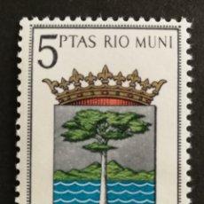 Selos: ESPAÑA N°1633 USADO AÑO 1965 (FOTOGRAFÍA REAL). Lote 206809468