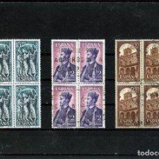 Sellos: SELLOS USADOS-SERIE COMPLETA BLOQUE DE CUATRO-SANTO DOMINGO DE SILOS AÑO 1973 .. Lote 206847367