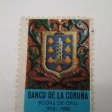 Sellos: BANCO DE LA CORUÑA. BODAS DE ORO 1968. VIÑETA USADA. Lote 206862935