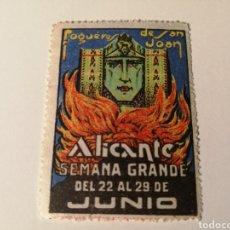 Sellos: ALICANTE. SEMANA GRANDE. FOGUERES DE SAN JUAN. Lote 206863307
