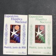 Sellos: EDIFIL 1222/1223. 2 HOJAS. EXPOSICION FILATELICA NACIONAL. MADRID, JUNIO DE 1958. NUEVOS. Lote 206871287