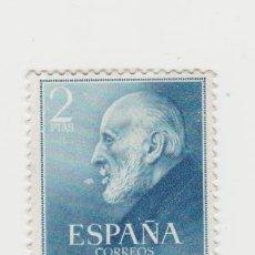 Sellos: EDIFIL 1119- NUEVO-RESTO DE CHARNELA. Lote 206889571
