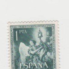 Sellos: EDIFIL 1117- NUEVO- RESTO DE CHARNELA. Lote 206889670