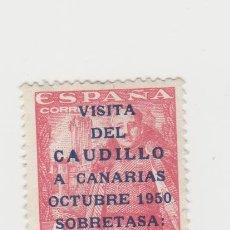Sellos: EDIFIL 1089- NUEVO-RESTO DE CHARNELA. Lote 206889762