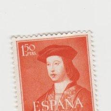 Sellos: EDIFIL 1109- NUEVO-RESTO DE CHARNELA. Lote 206889986