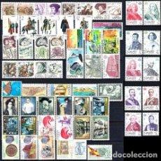 Sellos: SELLOS ESPAÑA AÑO 1978 NUEVOS *. Lote 207032783