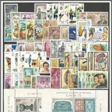 Sellos: SELLOS ESPAÑA AÑO 1975 COMPLETO NUEVOS *. Lote 207032908