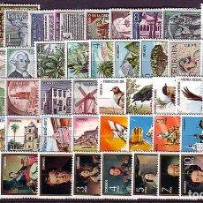 Sellos: SELLOS ESPAÑA AÑO 1973 COMPLETO NUEVOS *. Lote 207032972