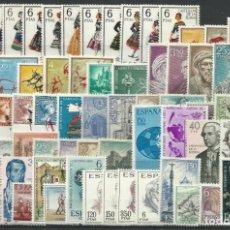 Sellos: SELLOS ESPAÑA AÑO 1967 COMPLETO NUEVOS *. Lote 207033065