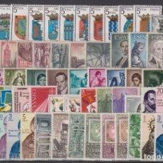 Sellos: SELLOS ESPAÑA AÑO 1965 COMPLETO NUEVOS *. Lote 207033120