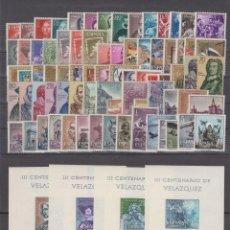 Sellos: SELLOS ESPAÑA AÑO 1961 COMPLETO NUEVOS *. Lote 207033245
