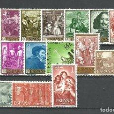 Sellos: SELLOS ESPAÑA AÑO 1959 COMPLETO NUEVOS *. Lote 207033323