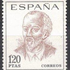 Sellos: ESPAÑA 1967 - EDIFIL 1830 - CENTENARIO DE CELEBRIDADES. Lote 207039980