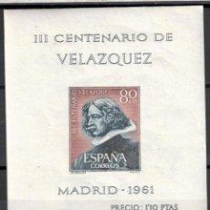Sellos: ESPAÑA 1961 - EDIFIL 1344 - III CENT. MUERTE DE VELAZQUEZ. Lote 207040060
