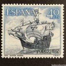 Timbres: ESPAÑA N°1601 MNH** BARCOS AÑO 1964 (FOTOGRAFÍA ESTÁNDAR). Lote 253857485