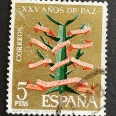Sellos: ESPAÑA N°1587 USADO AÑO 1964 (FOTOGRAFÍA ESTÁNDAR). Lote 252521825