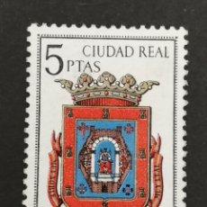Sellos: ESPAÑA, N°1481 USADO, AÑO 1963 (FOTOGRAFÍA ESTÁNDAR). Lote 266223153