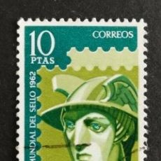 Sellos: ESPAÑA, N°1433 USADO, AÑO 1962 (FOTOGRAFÍA ESTÁNDAR). Lote 251897620